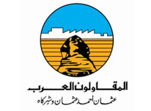 arab-constructors